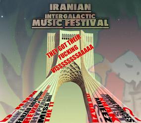 پخش موسیقی زنده ایرانی